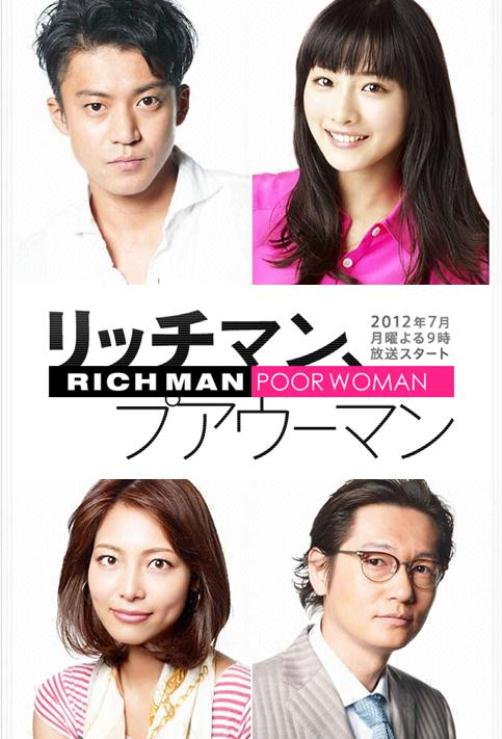 rich-man-poor-woman-2